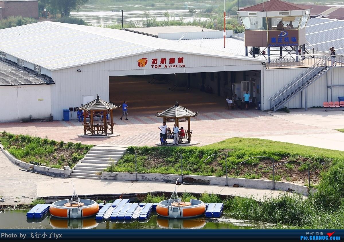 Re:[原创]【轩仔窦庄行】最后一帖——跟着固定翼去训练+老板带我去玩A2A(标题长,帖子更长!    中国天津滨海窦庄机场