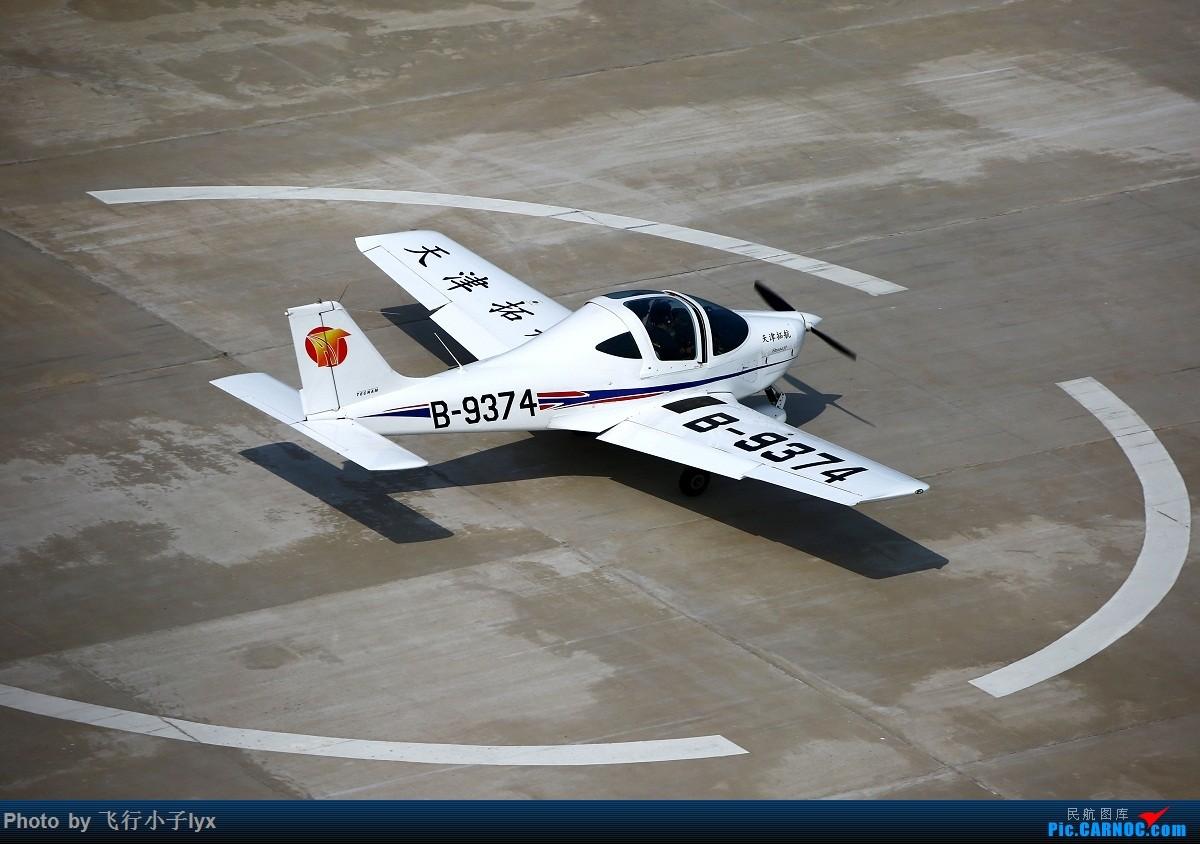 Re:[原创]【轩仔窦庄行】最后一帖——跟着固定翼去训练+老板带我去玩A2A(标题长,帖子更长! TECNAM P2002 JF B-9374 中国天津滨海窦庄机场