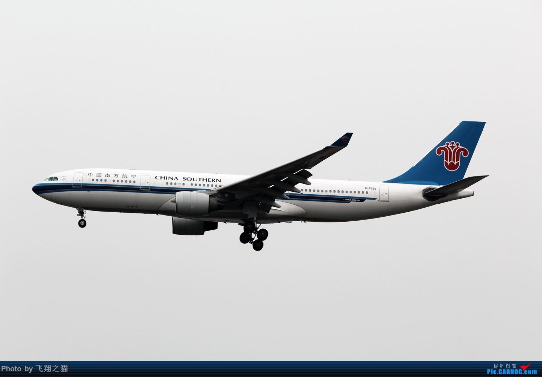 Re:[原创]CKG拍机(东航新华网彩绘终于拍到了) AIRBUS A330-200 B-6526 重庆江北国际机场