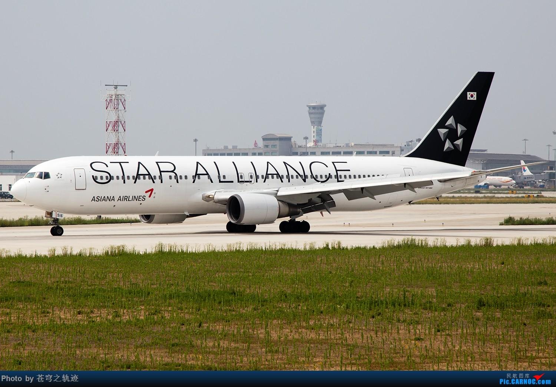 [原创][NKG]这里只有两架星星会光顾 运气爆棚都来了 BOEING 767-300ER B-6296 中国南京禄口国际机场