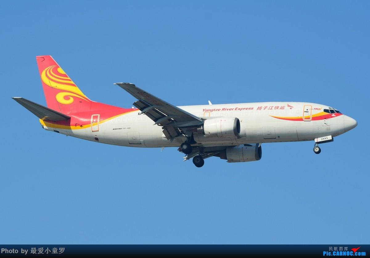 Re:[原创]去年考英语六级偷懒,在广州白云机场拍机 BOEING 737-300 B-2885 中国广州白云国际机场