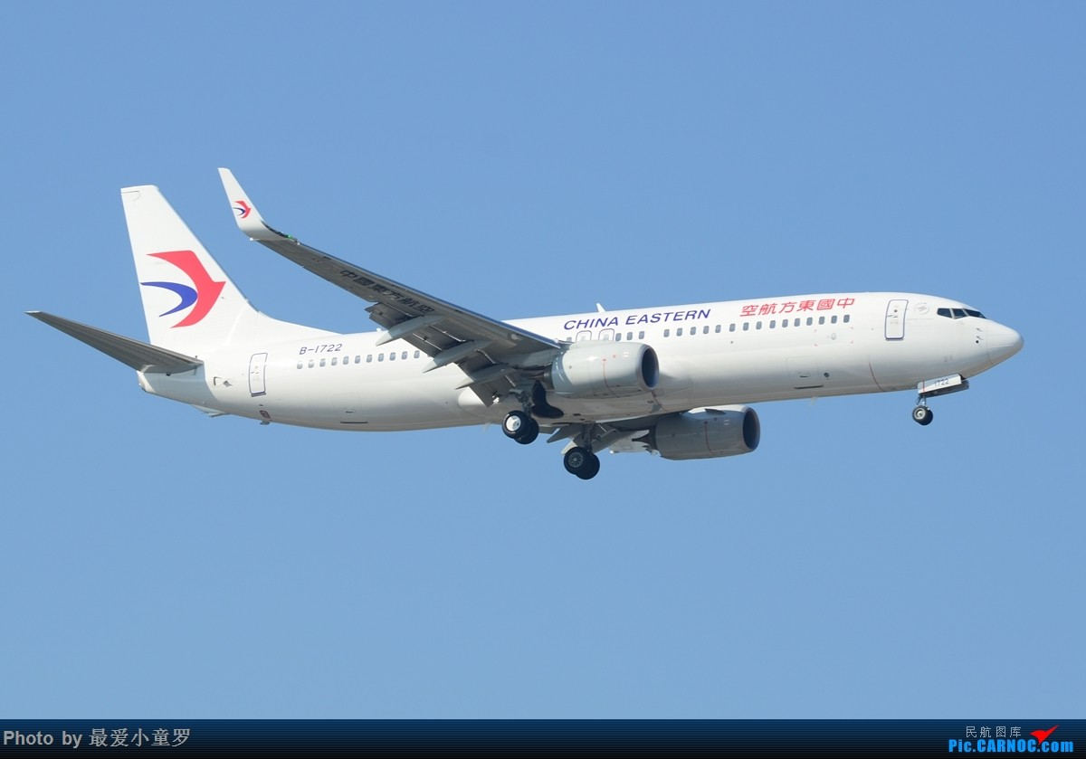 Re:[原创]去年考英语六级偷懒,在广州白云机场拍机 BOEING 737-800 B-1722 中国广州白云国际机场