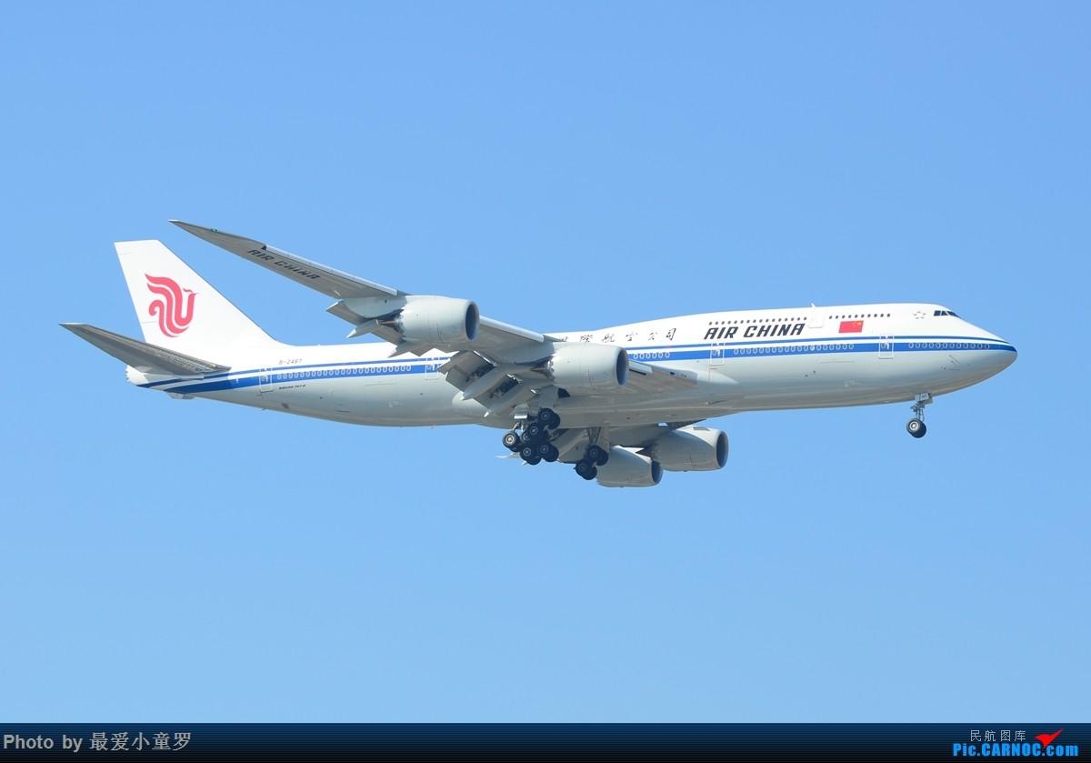 Re:[原创]去年考英语六级偷懒,在广州白云机场拍机 BOEING 747-8I B-2487 中国广州白云国际机场