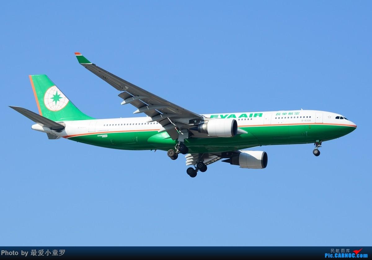 Re:[原创]去年考英语六级偷懒,在广州白云机场拍机 AIRBUS A330-200 B-16308 中国广州白云国际机场