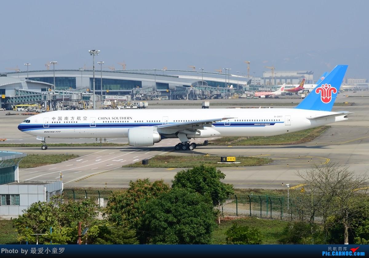 Re:[原创]去年考英语六级偷懒,在广州白云机场拍机 BOEING 777-300ER B-2007 中国广州白云国际机场