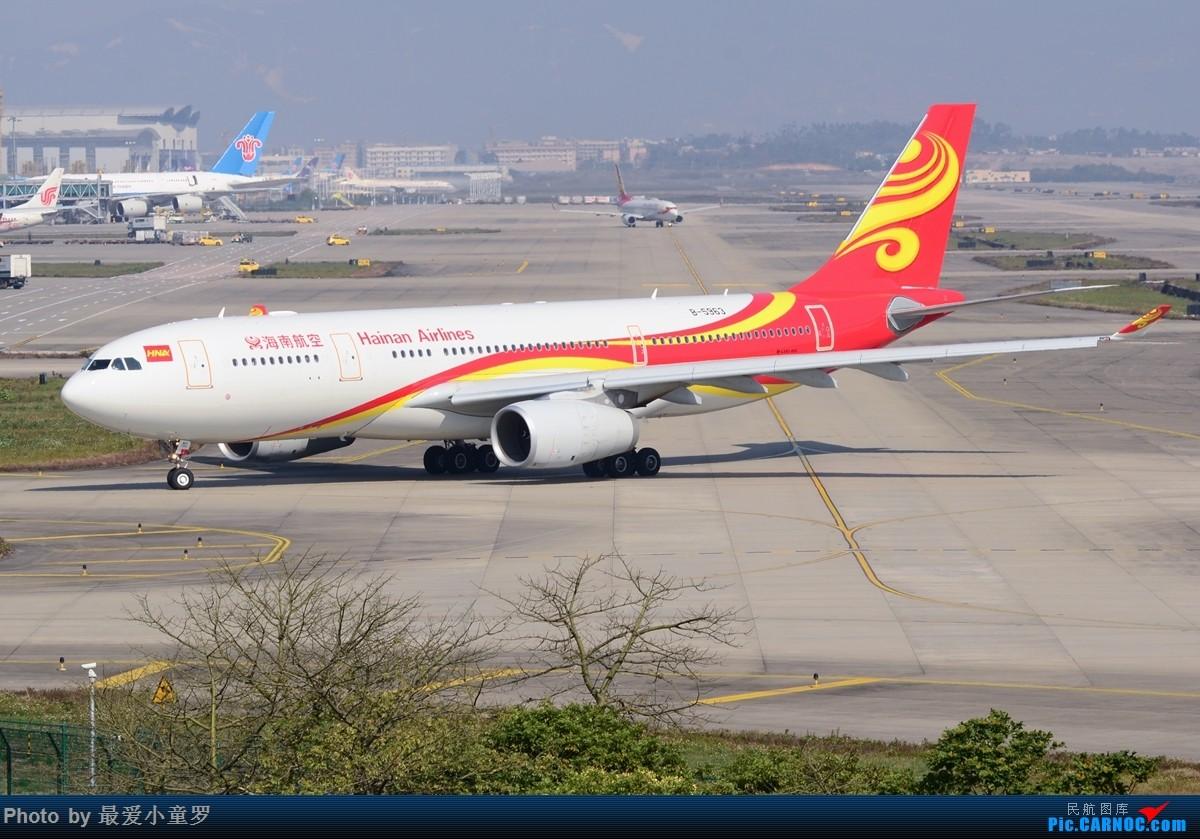 Re:[原创]去年考英语六级偷懒,在广州白云机场拍机 AIRBUS A330-200 B-5979 中国广州白云国际机场