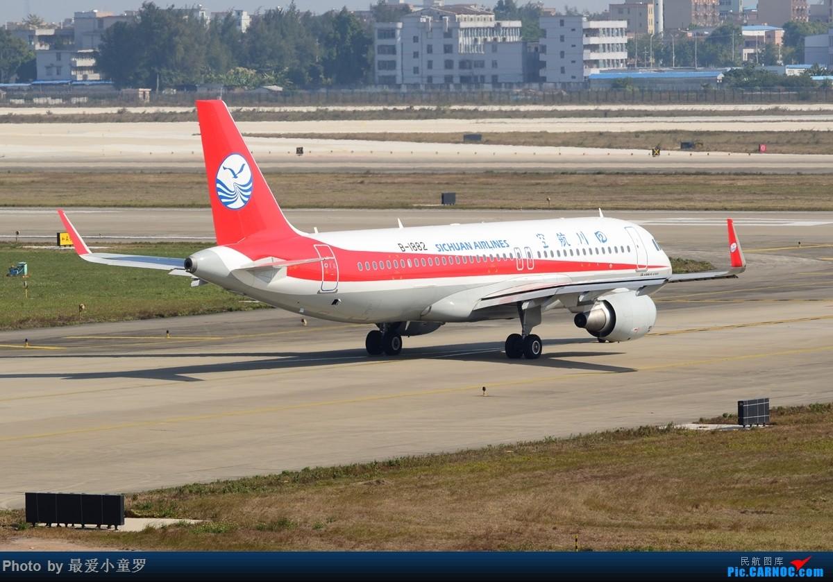 Re:[原创]去年考英语六级偷懒,在广州白云机场拍机 AIRBUS A320-200 B-1882 中国广州白云国际机场