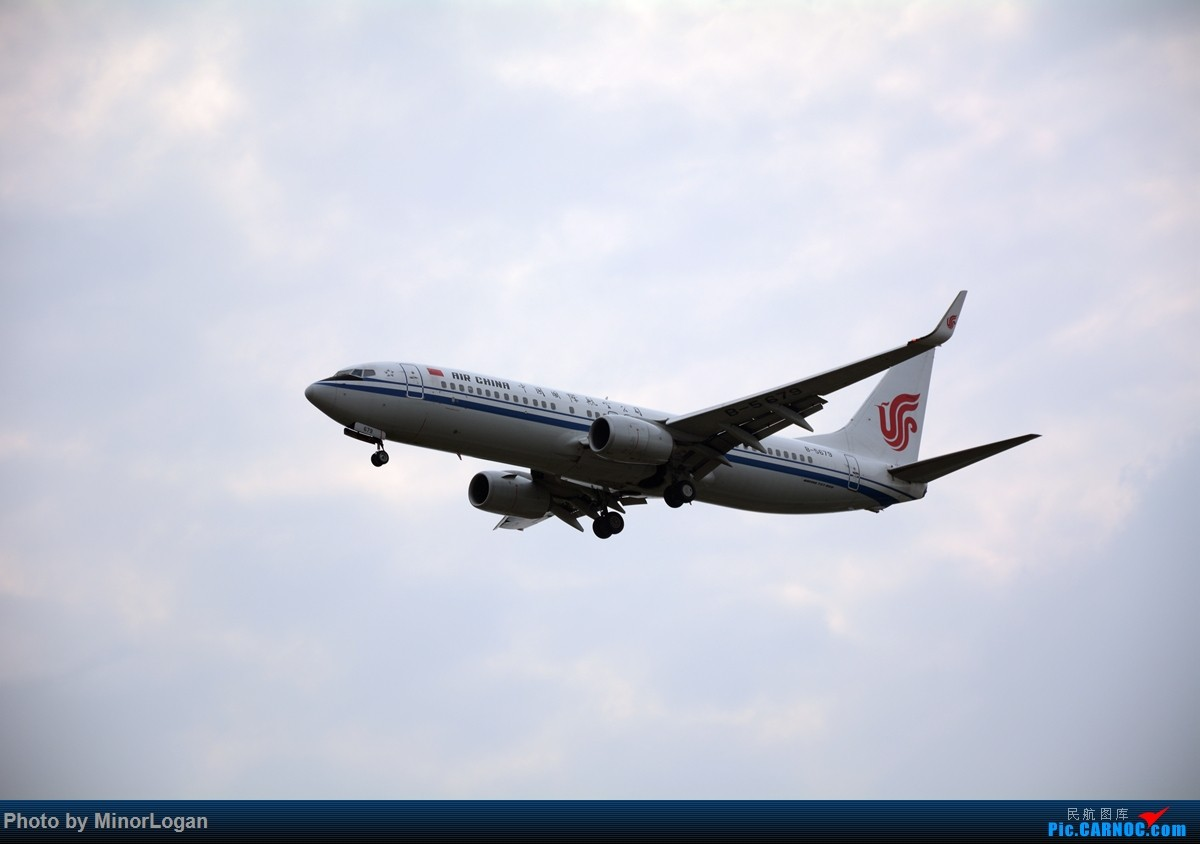 Re:[原创]主场在上海 BOEING 737-800 B-5679 上海浦东国际机场