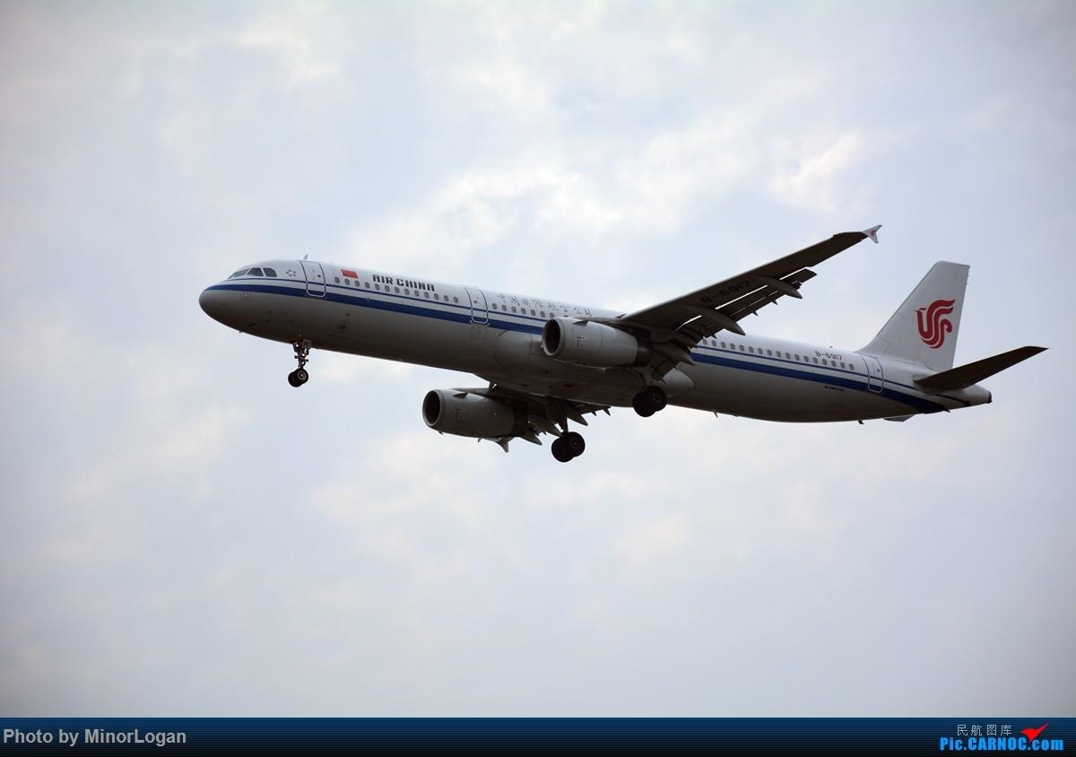 Re:[原创]主场在上海 AIRBUS A321-200 B-6917 上海浦东国际机场