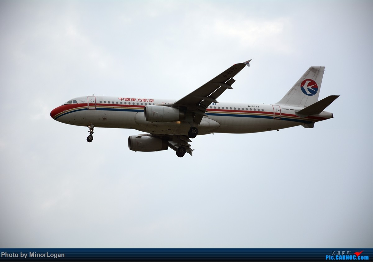 Re:[原创]主场在上海 AIRBUS A320-200 B-6673 上海浦东国际机场
