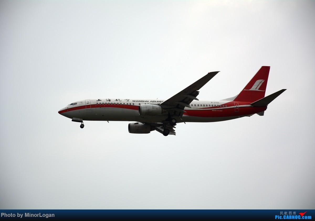 Re:[原创]主场在上海 BOEING 737-800 B-2153 上海浦东国际机场