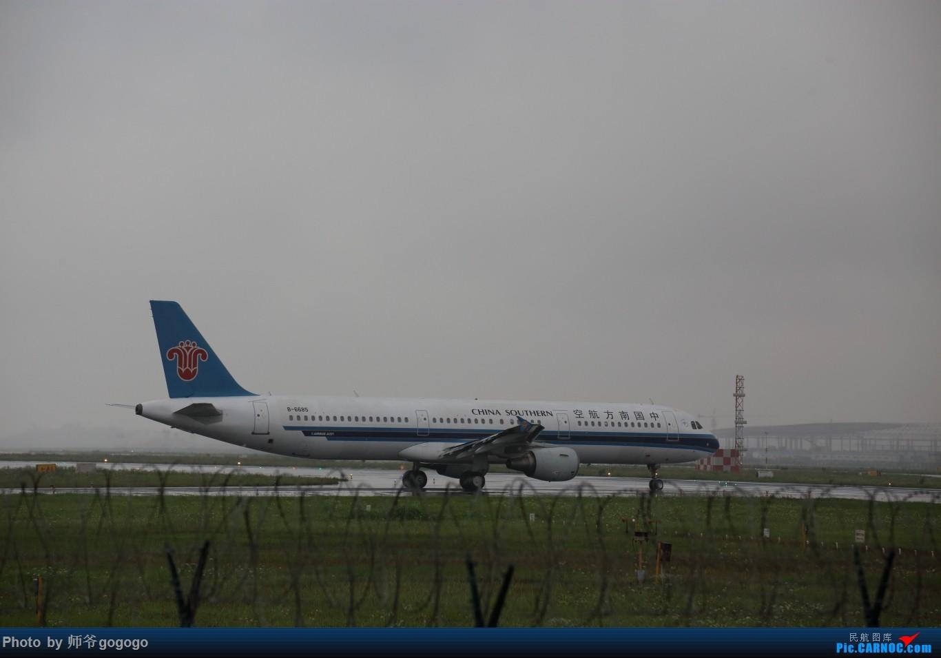 Re:[原创]雨天CKG处子行。 AIRBUS A321-200 B-6685 中国重庆江北国际机场