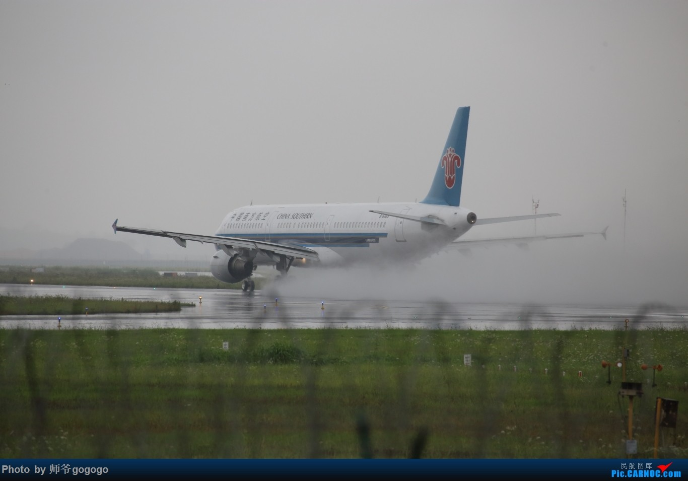 Re:[原创]雨天CKG处子行。 AIRBUS A321-200 B-6685 重庆江北国际机场