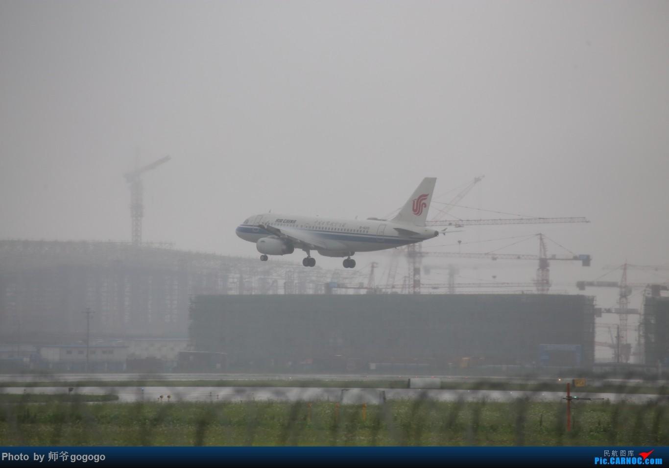 Re:[原创]雨天CKG处子行。 AIRBUS A319-100 B-6213 重庆江北国际机场