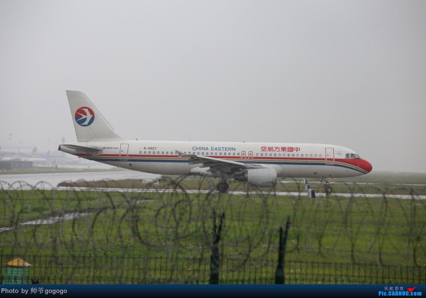 Re:[原创]雨天CKG处子行。 AIRBUS A320-200 B-9927 重庆江北国际机场