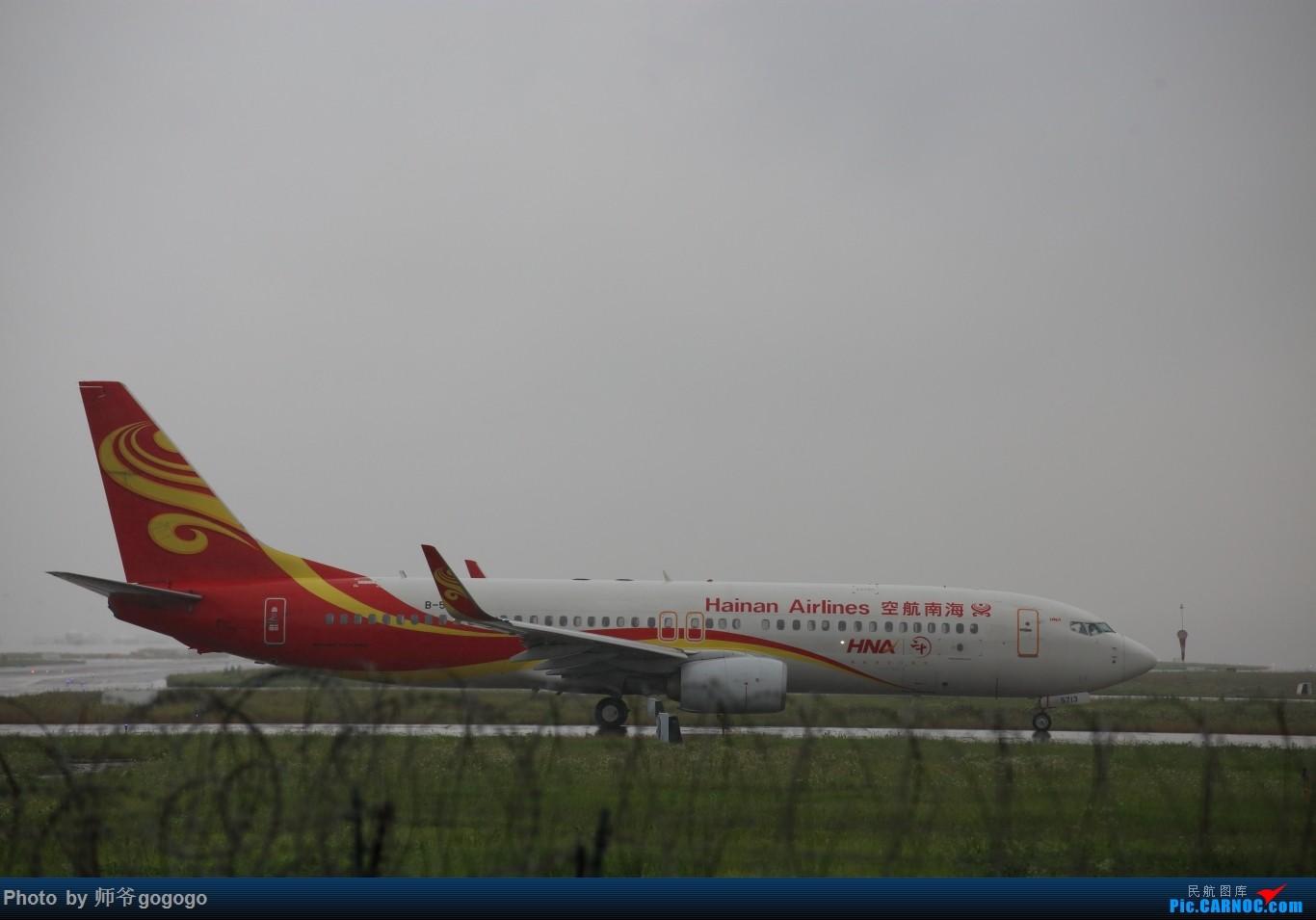 Re:[原创]雨天CKG处子行。 BOEING 737-800 B-5713 重庆江北国际机场