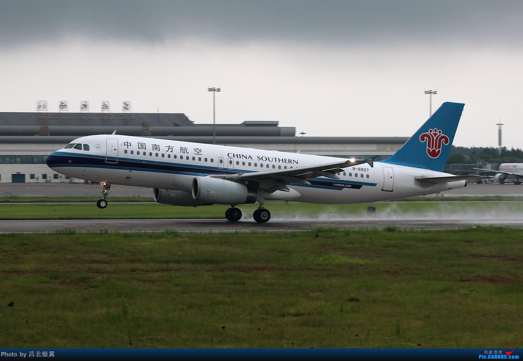Re:[原创]【南昌飞友会】黑云压城城欲摧:雨中KHN机场 AIRBUS A320-200 B-6827 中国南昌昌北国际机场
