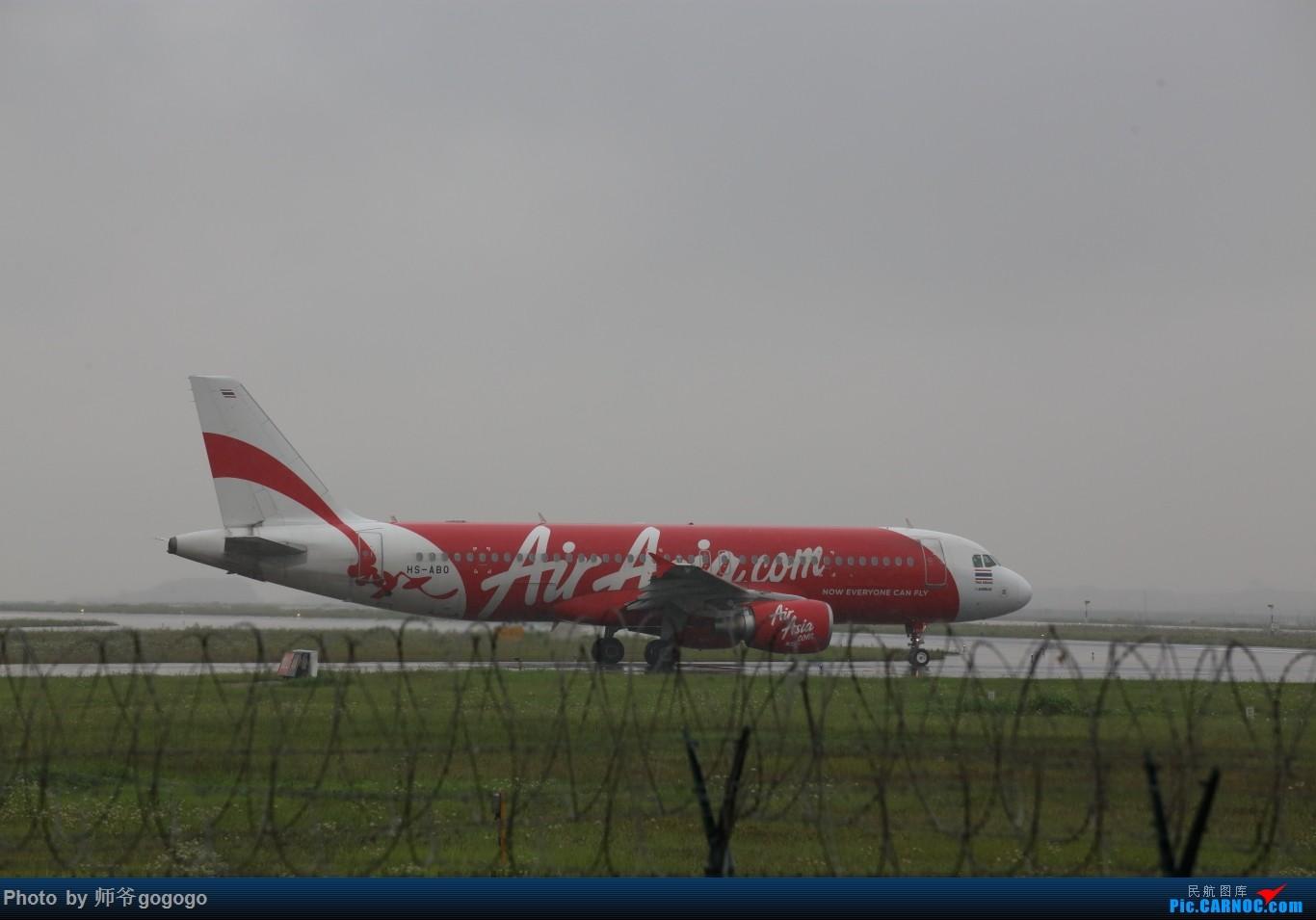 Re:[原创]雨天CKG处子行。 AIRBUS A320-200 HS-ABO 重庆江北国际机场