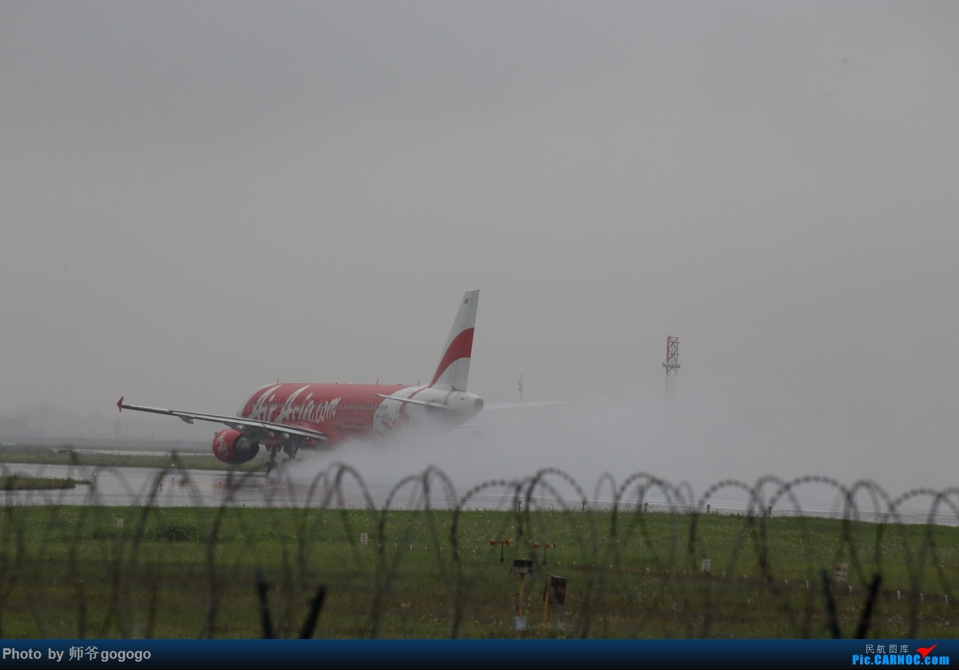 Re:[原创]雨天CKG处子行。 AIRBUS A320-200  重庆江北国际机场