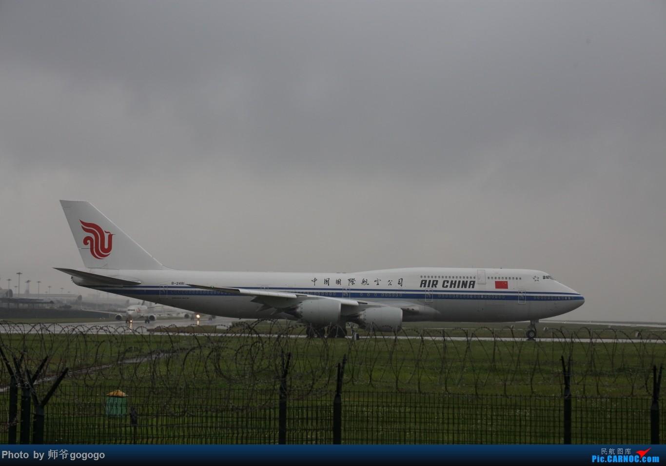 Re:[原创]雨天CKG处子行。 BOEING 747-8I B-2481 重庆江北国际机场