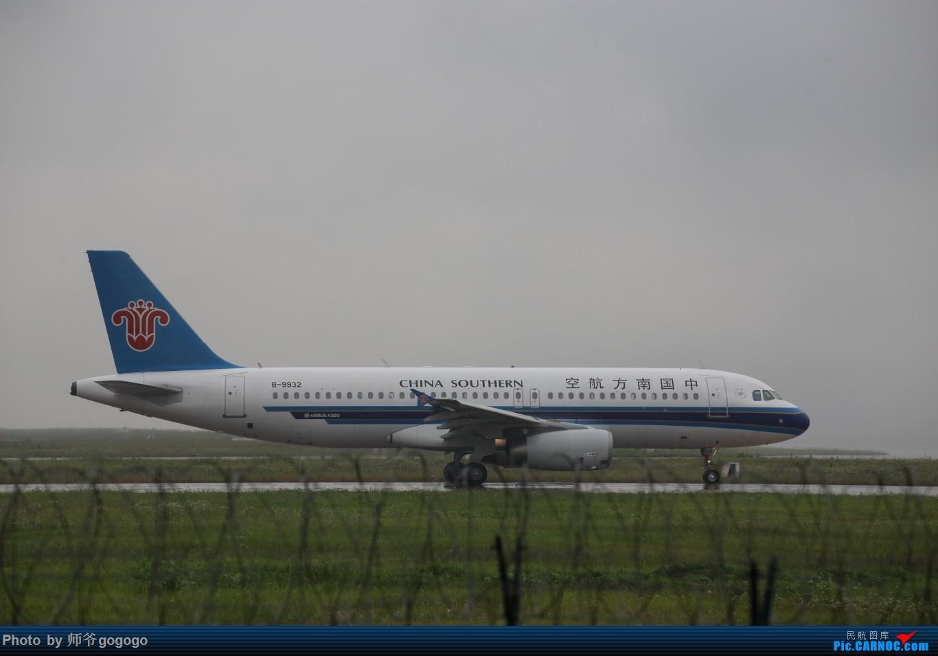 Re:[原创]雨天CKG处子行。 AIRBUS A320-200 B-9932 重庆江北国际机场