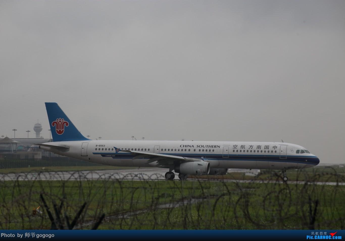 Re:[原创]雨天CKG处子行。 AIRBUS A321-200 B-6553 重庆江北国际机场