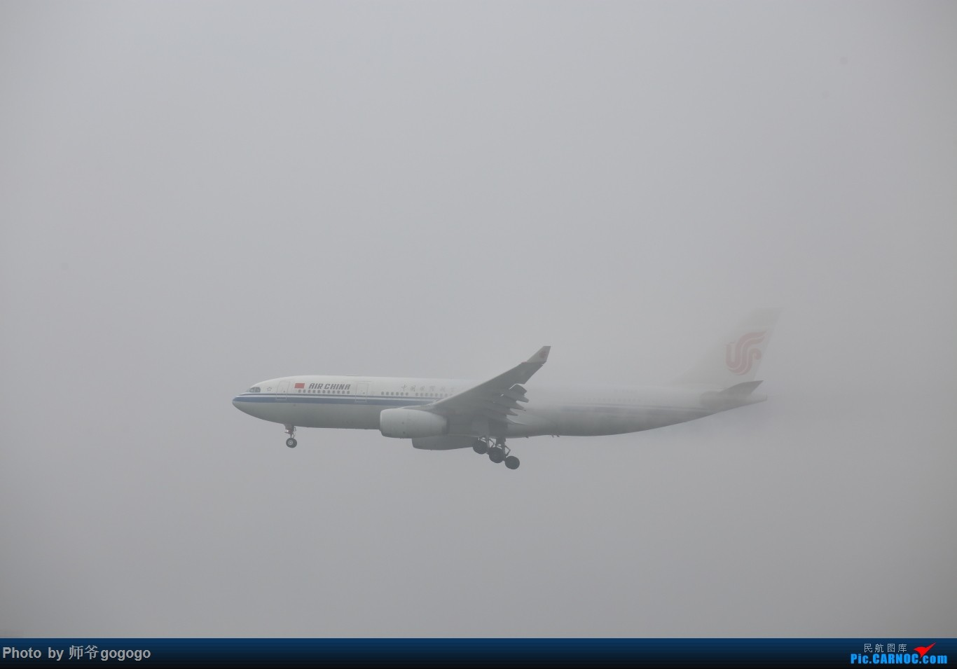 Re:[原创]雨天CKG处子行。 AIRBUS A330-200 B-6540 重庆江北国际机场