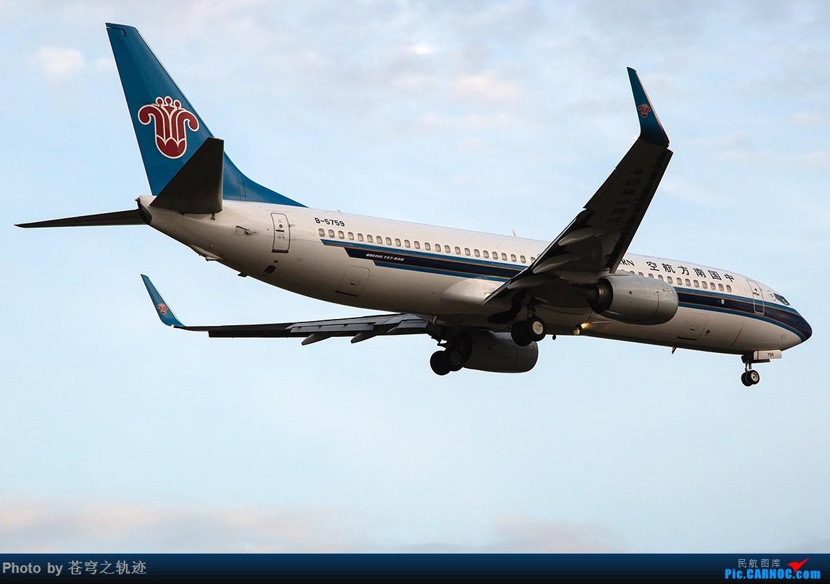 Re:[原创]黄昏拍的 只能剪出四张PP啦 BOEING 737-800 B-5759 中国南京禄口国际机场