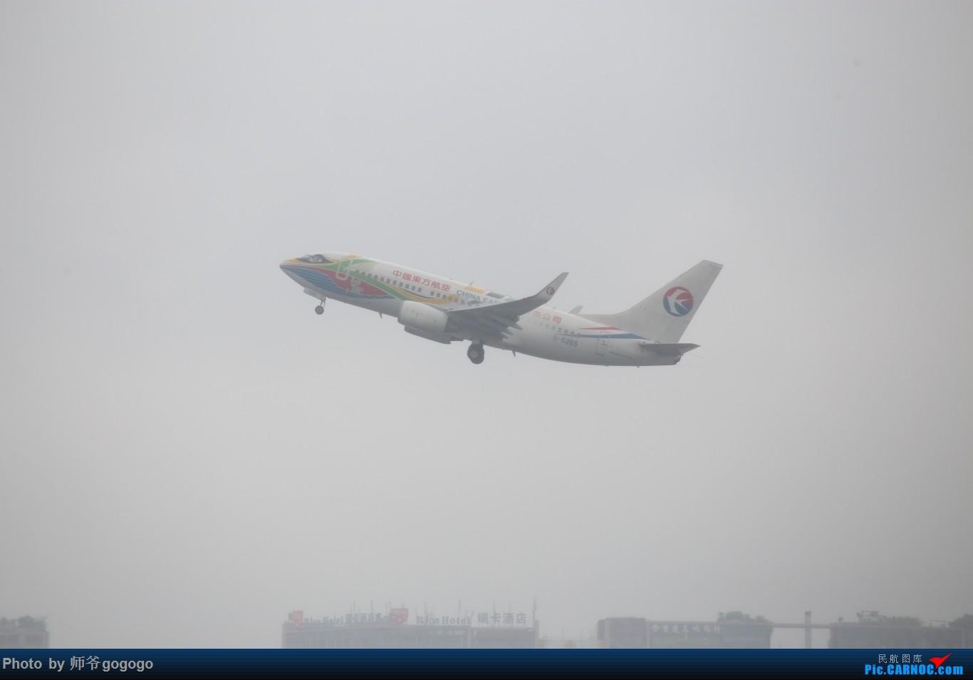 Re:[原创]雨天CKG处子行。 BOEING 737-700 B-5265 重庆江北国际机场