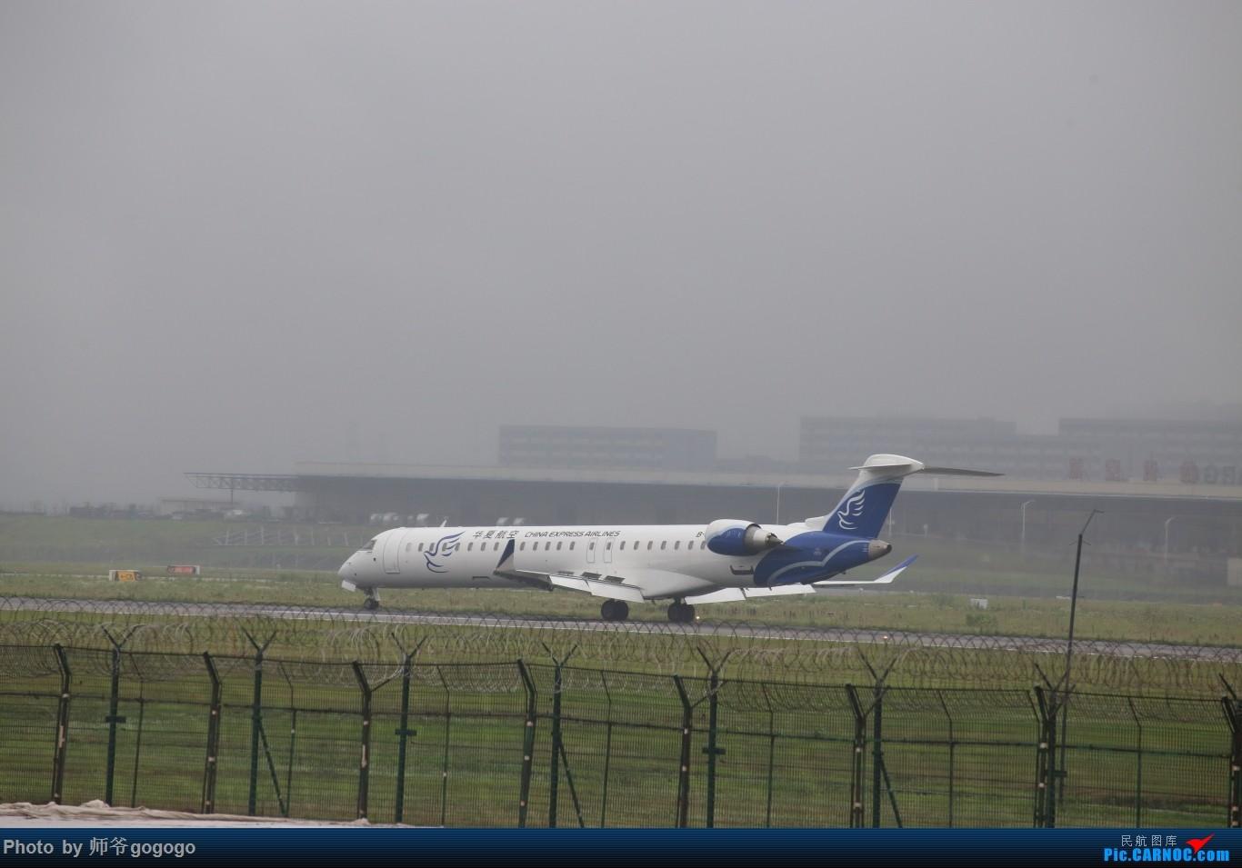 Re:[原创]雨天CKG处子行。 BOMBARDIER CRJ900NG B-3372 重庆江北国际机场