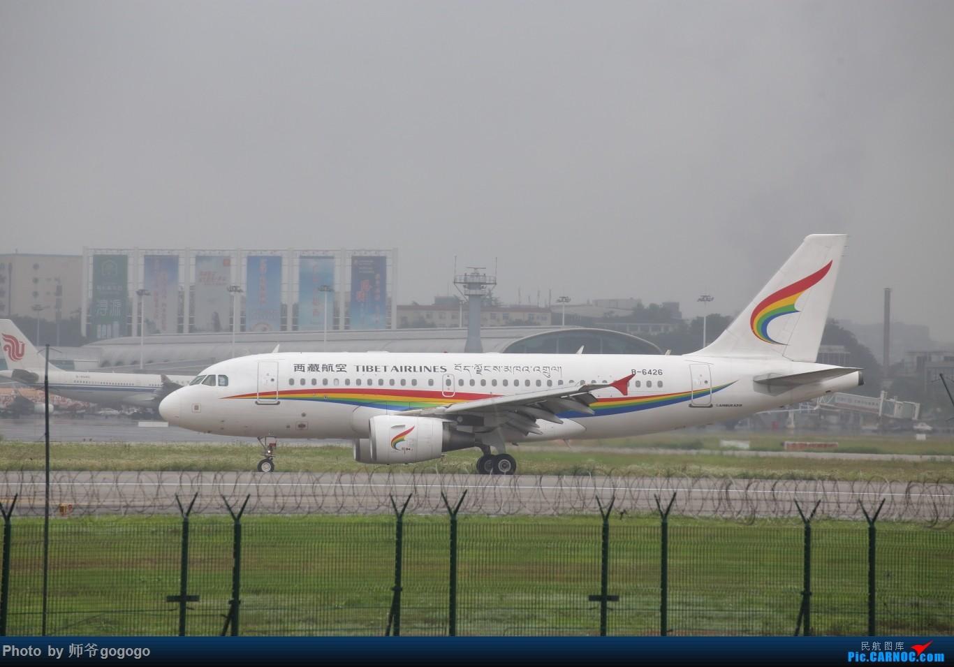 Re:[原创]雨天CKG处子行。 AIRBUS A319-100 B-6426 重庆江北国际机场