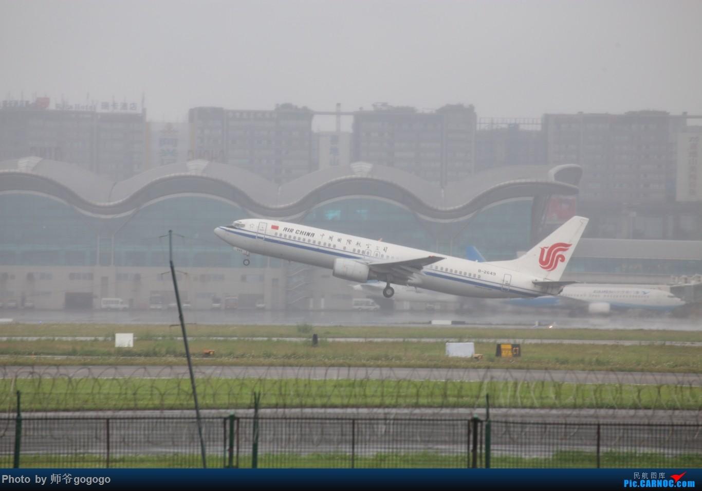Re:[原创]雨天CKG处子行。 BOEING 737-800 B-2649 重庆江北国际机场