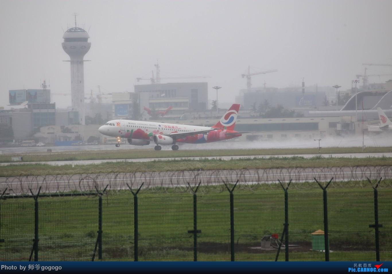 Re:[原创]雨天CKG处子行。 AIRBUS A320-200 B-6576 重庆江北国际机场
