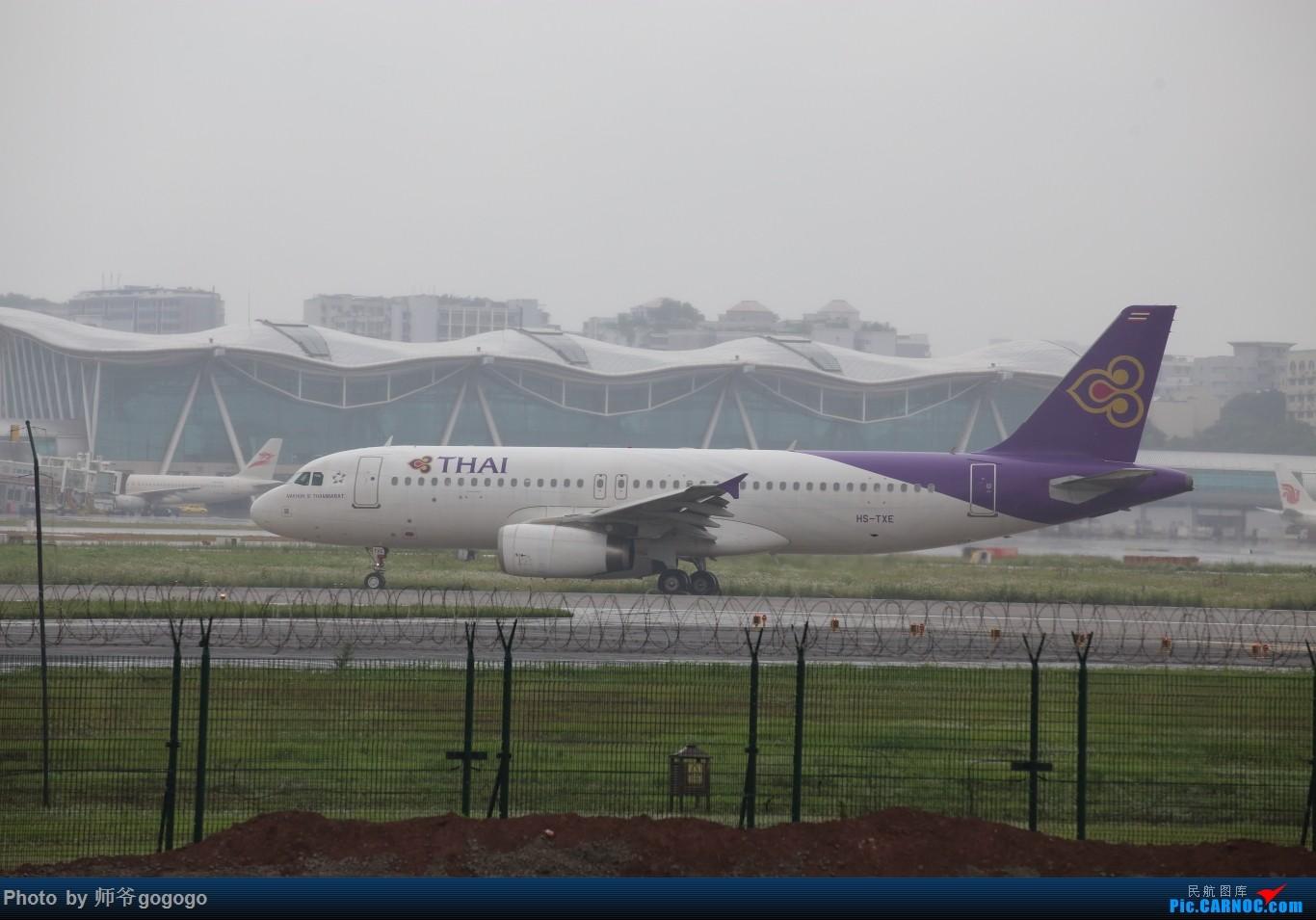 Re:[原创]雨天CKG处子行。 AIRBUS A320-200 HS-TXE 重庆江北国际机场