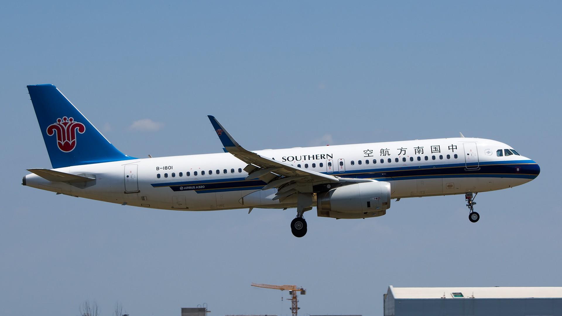 Re:[原创]高空低涡最后一天的PEK杂图【2015-6-14】 AIRBUS A320-200 B-1801 中国北京首都国际机场