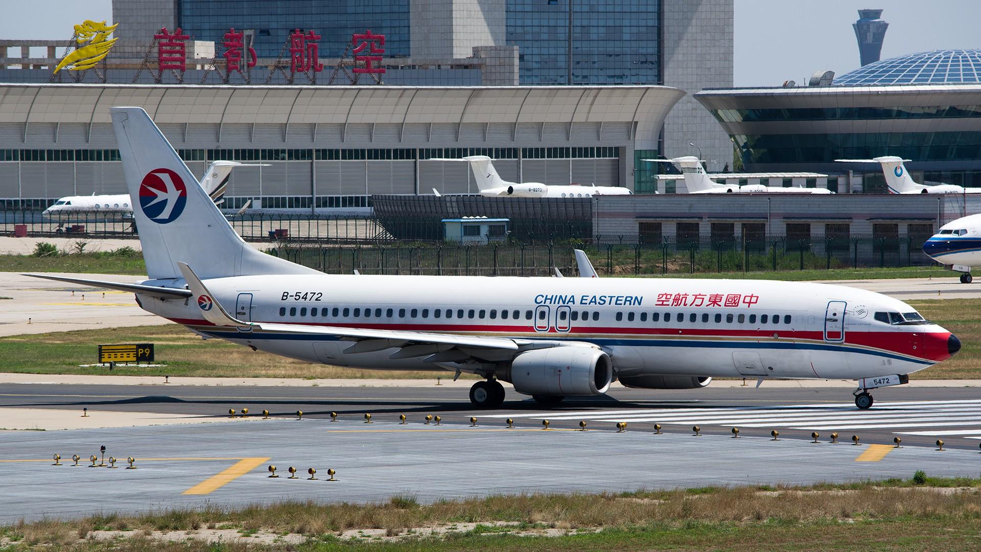 Re:[原创]高空低涡最后一天的PEK杂图【2015-6-14】 BOEING 737-800 B-5472 中国北京首都国际机场