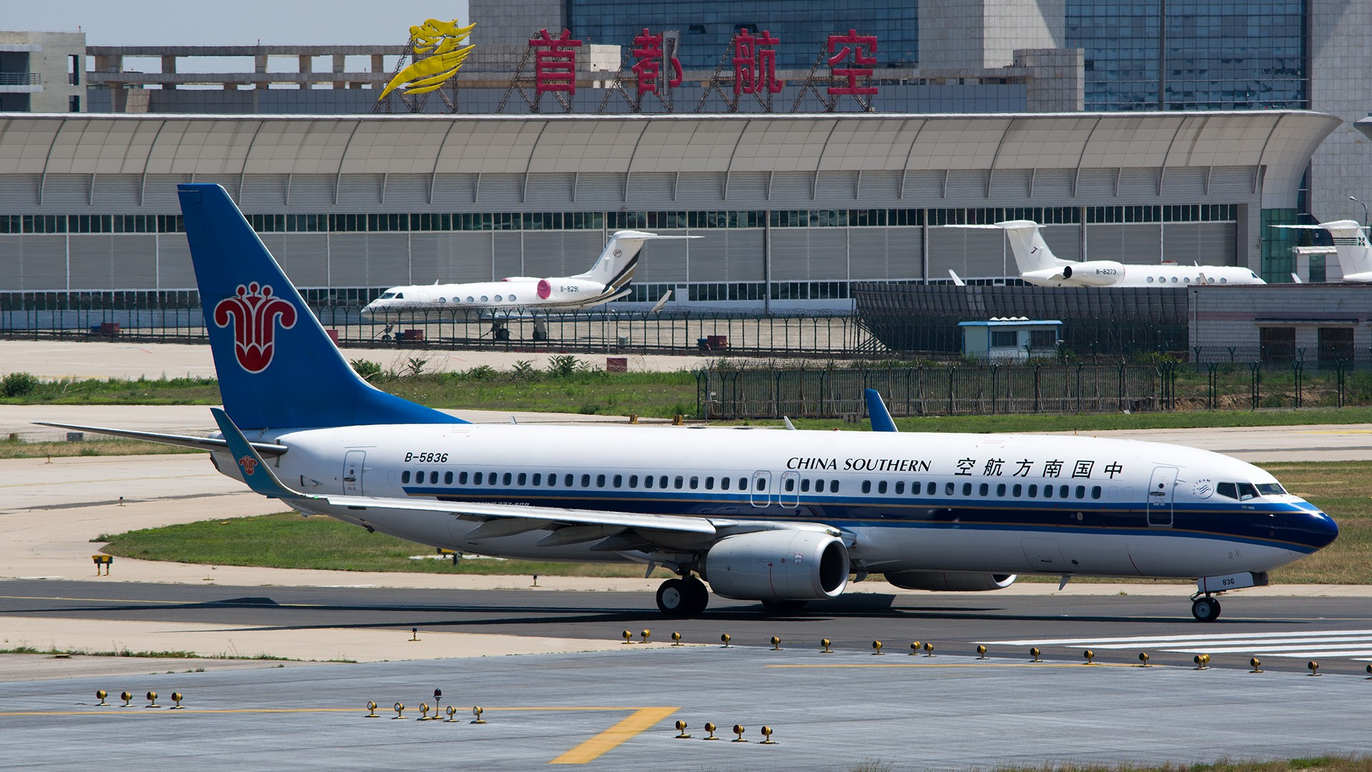 Re:[原创]高空低涡最后一天的PEK杂图【2015-6-14】 BOEING 737-800 B-5836 中国北京首都国际机场