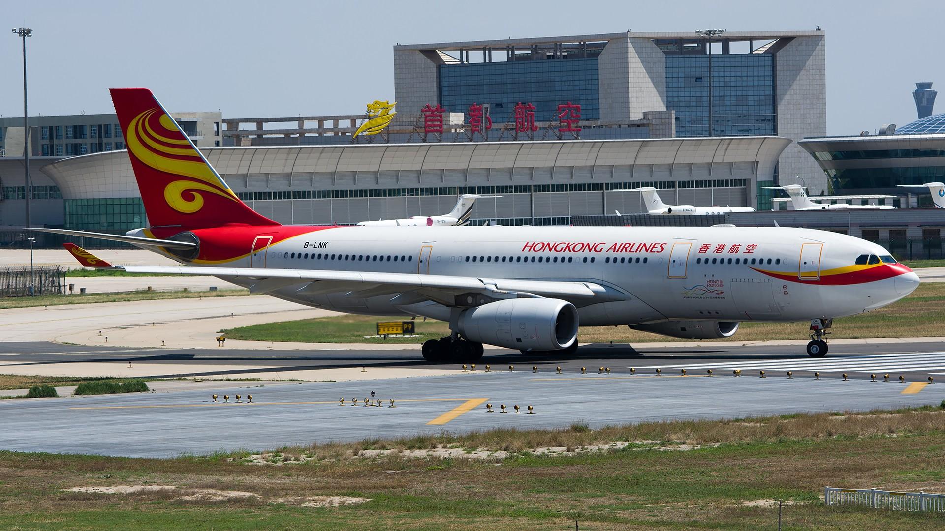 Re:[原创]高空低涡最后一天的PEK杂图【2015-6-14】 AIRBUS A330-200 B-LNK 中国北京首都国际机场