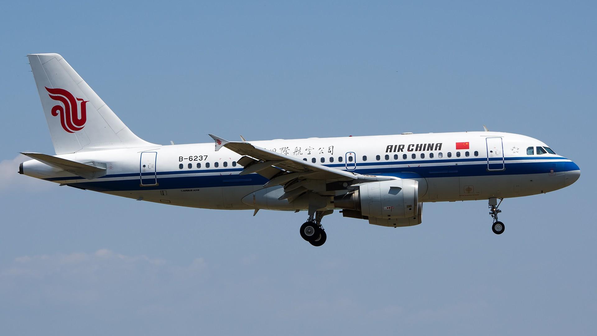 Re:[原创]高空低涡最后一天的PEK杂图【2015-6-14】 AIRBUS A319-100 B-6237 中国北京首都国际机场