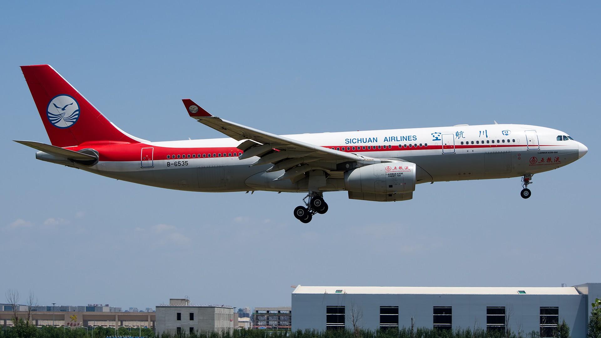 Re:[原创]高空低涡最后一天的PEK杂图【2015-6-14】 AIRBUS A330-200 B-6535 中国北京首都国际机场