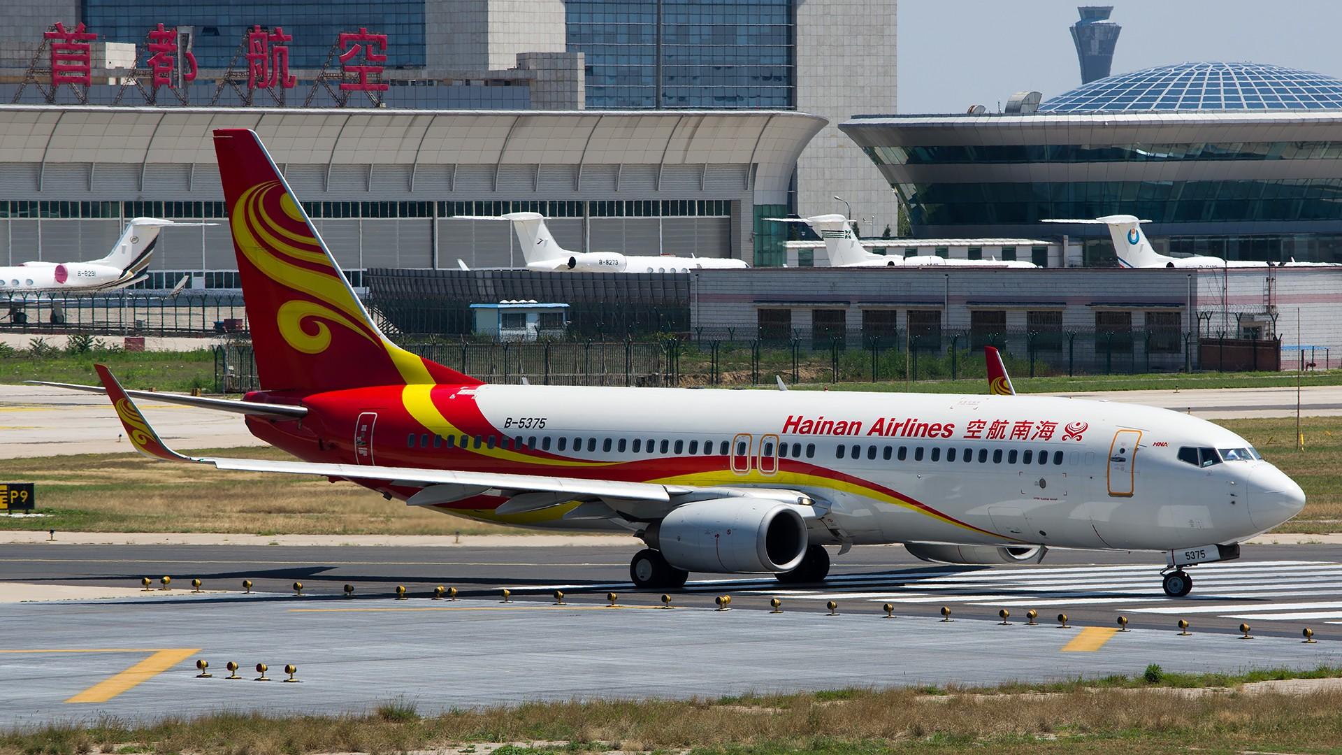 Re:[原创]高空低涡最后一天的PEK杂图【2015-6-14】 BOEING 737-800 B-5375 中国北京首都国际机场