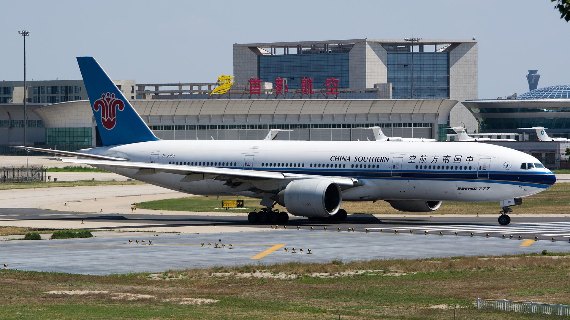 Re:高空低涡最后一天的PEK杂图【2015-6-14】 BOEING 777-200 B-2053 中国北京首都国际机场
