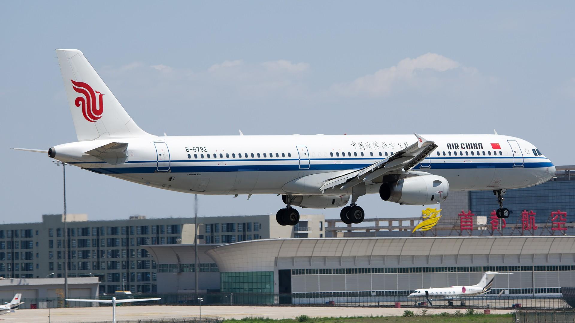 Re:[原创]高空低涡最后一天的PEK杂图【2015-6-14】 AIRBUS A321-200 B-6792 中国北京首都国际机场