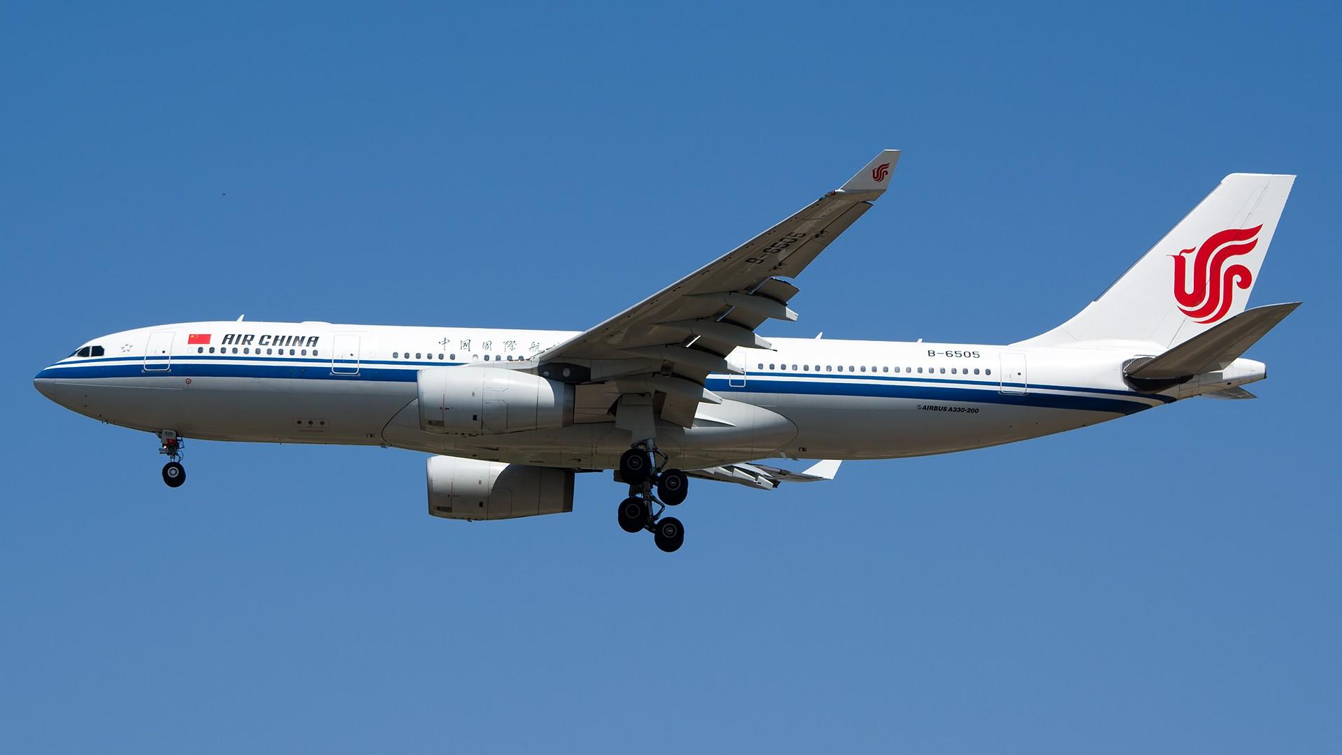 Re:[原创]高空低涡最后一天的PEK杂图【2015-6-14】 AIRBUS A330-200 B-6505 中国北京首都国际机场