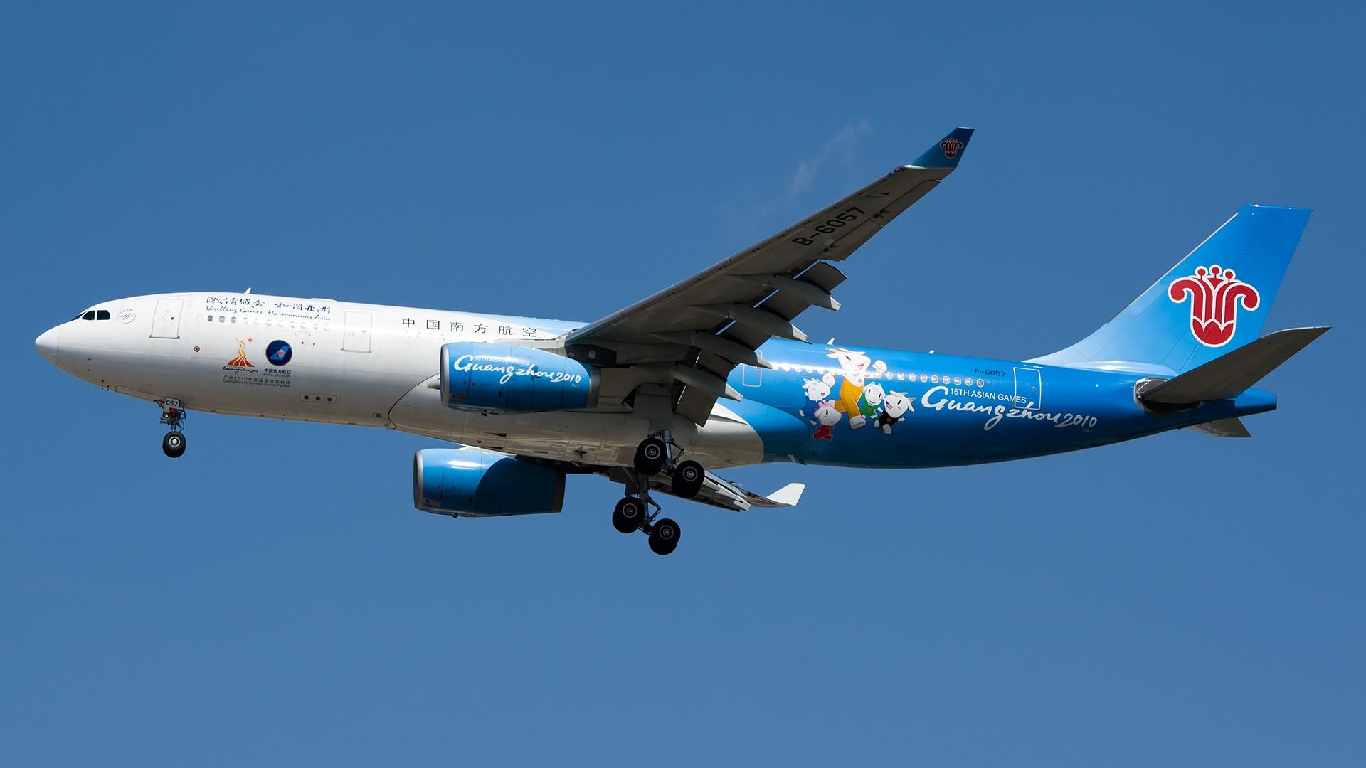 Re:[原创]高空低涡最后一天的PEK杂图【2015-6-14】 AIRBUS A330-200 B-6057 中国北京首都国际机场