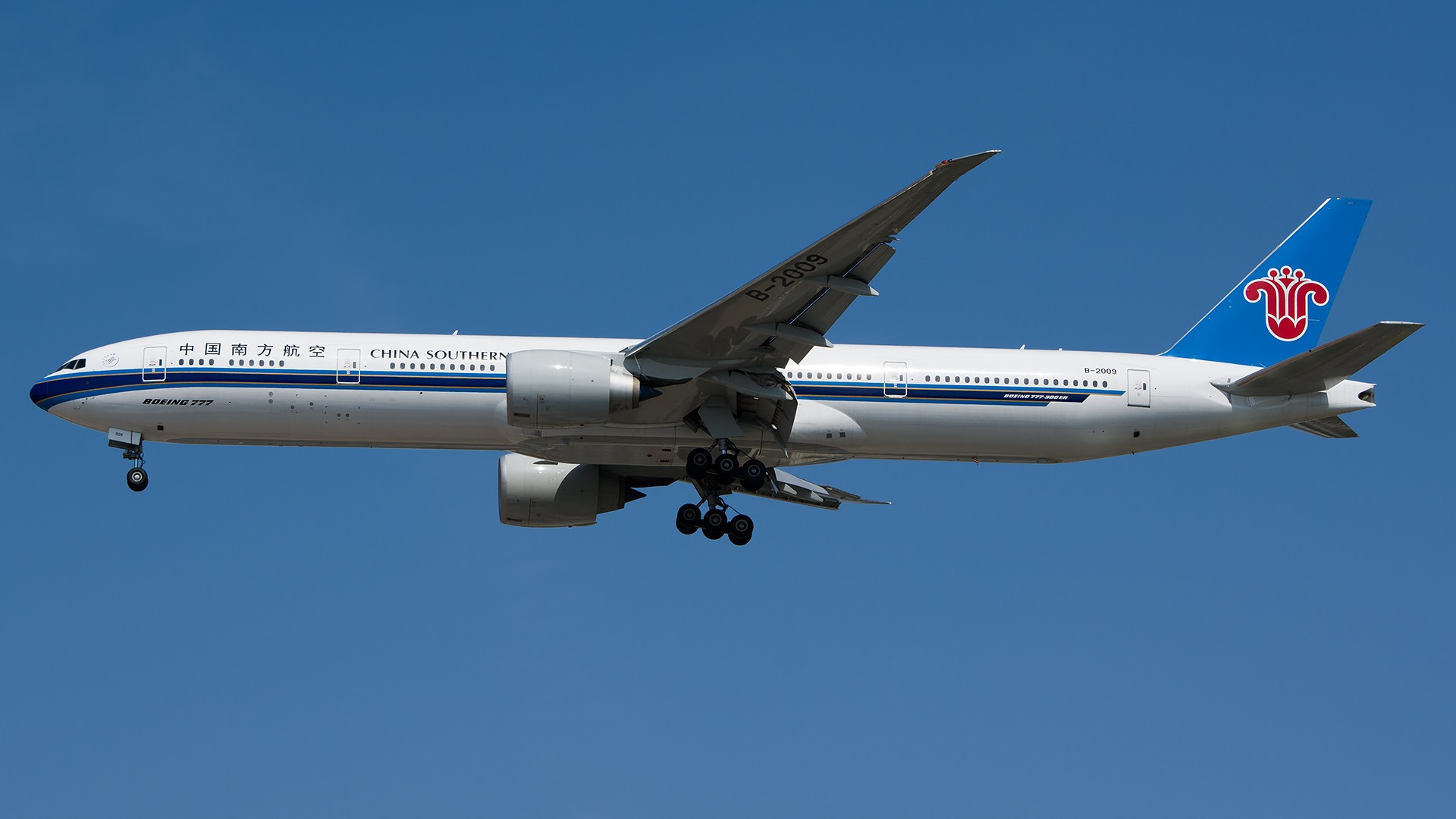 Re:[原创]高空低涡最后一天的PEK杂图【2015-6-14】 BOEING 777-300ER B-2009 中国北京首都国际机场