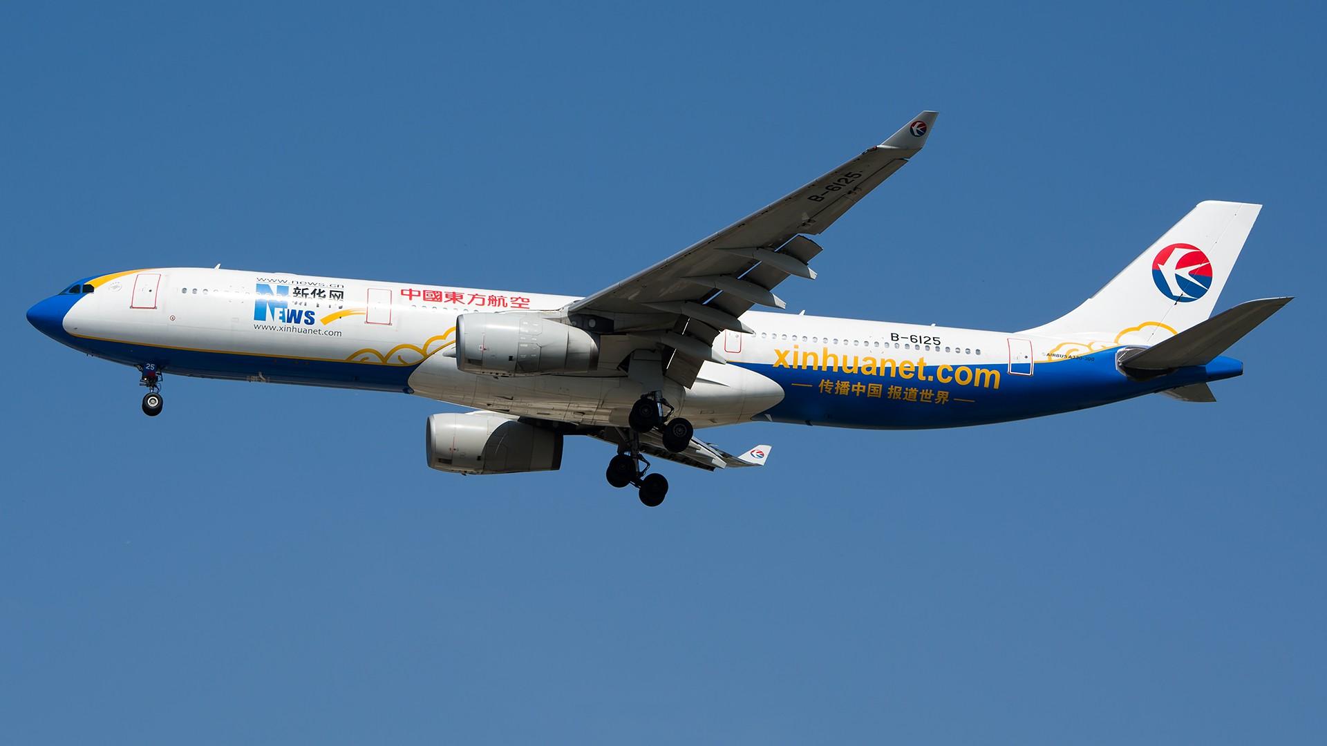 Re:[原创]高空低涡最后一天的PEK杂图【2015-6-14】 AIRBUS A330-300 B-6125 中国北京首都国际机场