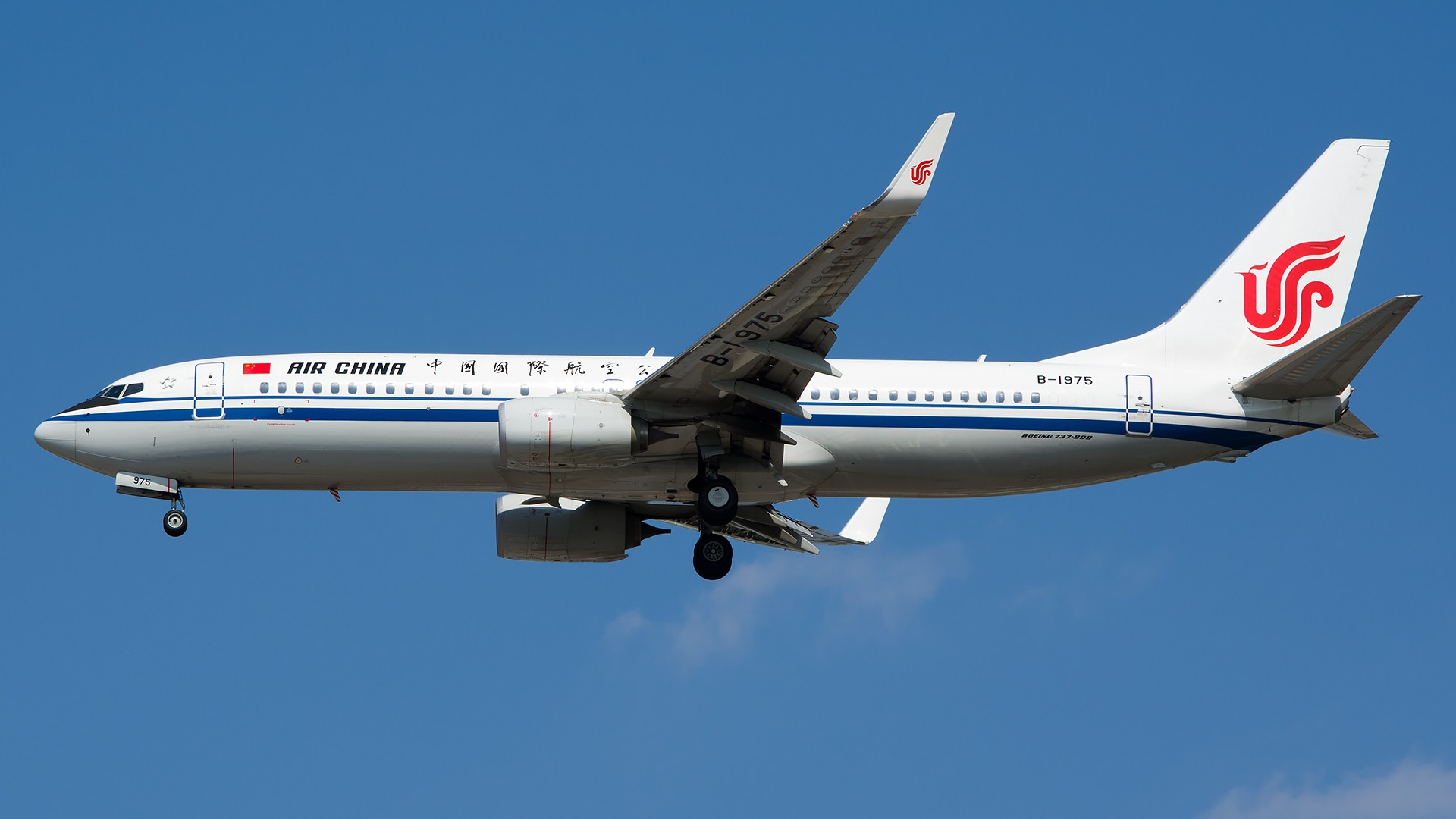 Re:[原创]高空低涡最后一天的PEK杂图【2015-6-14】 BOEING 737-800 B-1975 中国北京首都国际机场