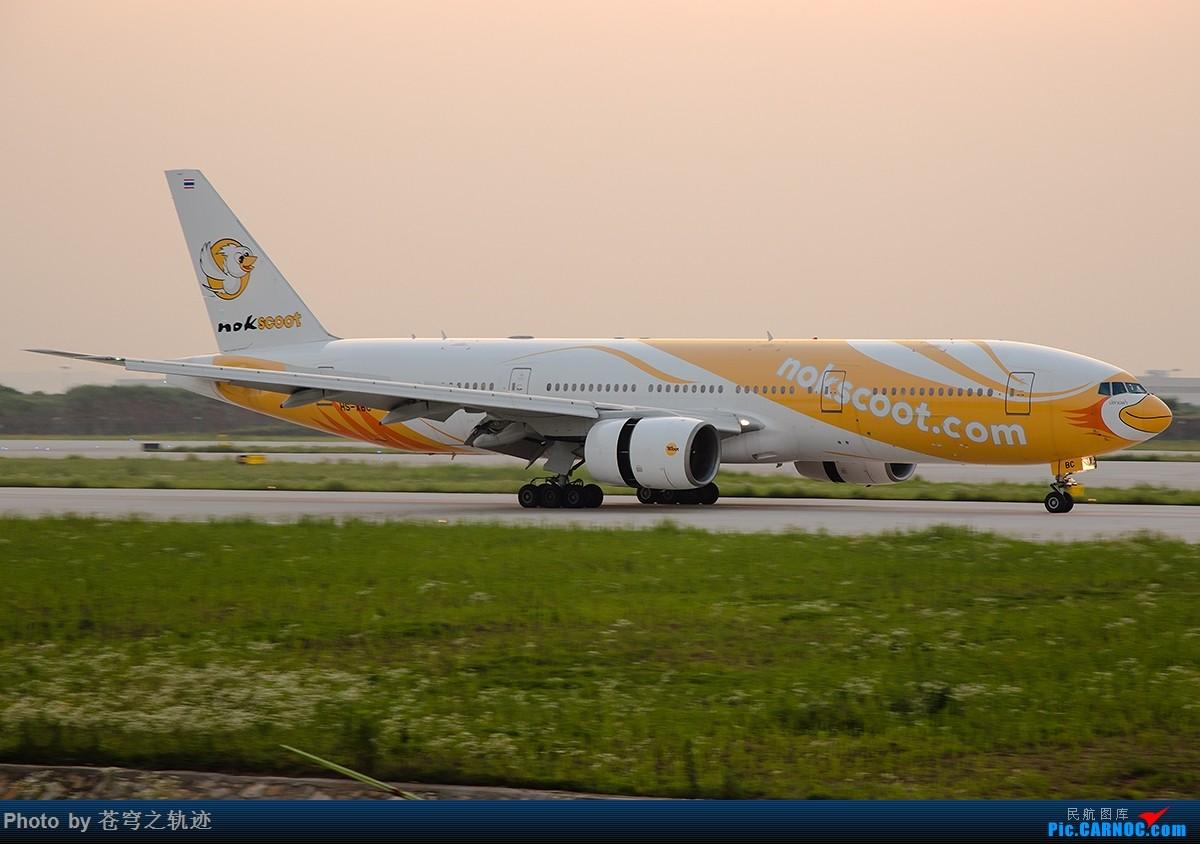 [原创]【一图党】终于偶也拍到酷鸟 BOEING 777-200ER HS-XBC 中国南京禄口国际机场