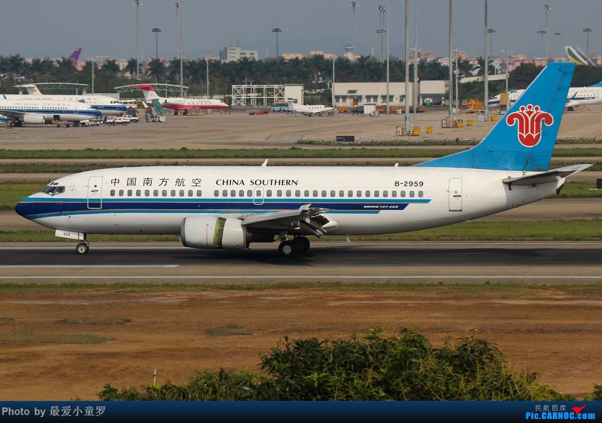 [原创]杂图几张——今年一些广州深圳两个机场拍机作品 BOEING 737-300 B-2959 中国广州白云国际机场